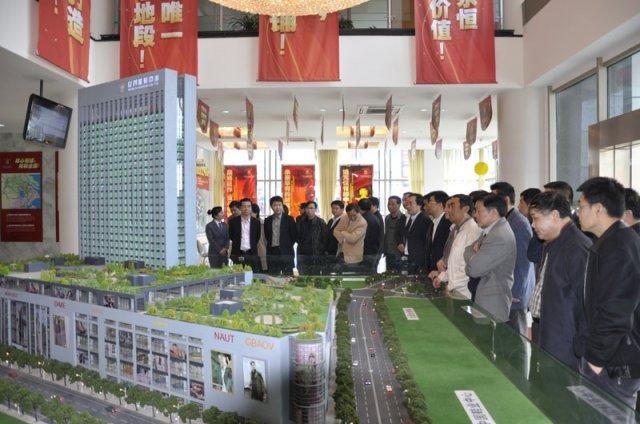 上海万家地产